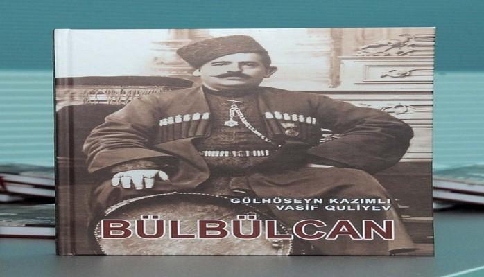 В Международном мугамном центре состоялась презентация книги о ханенде Бюльбюльджане