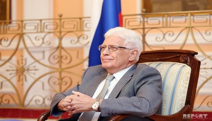 Посол: Встречи президентов Азербайджана и России придают стимул развитию наших отношений по всем направлениям