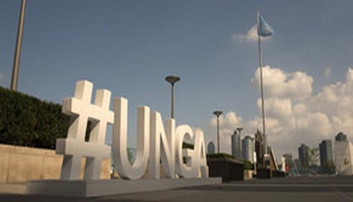 Сегодня в штаб-квартире ООН начинается общеполитическая дискуссия в рамках 73-й сессии Генассамблеи