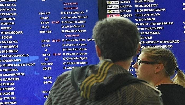 Отец оставил дочь в аэропорту и улетел отдыхать с новой семьей