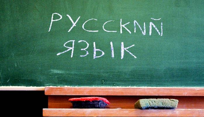 Rus dilinin kökünü kəsməyə çalışan Ermənistan
