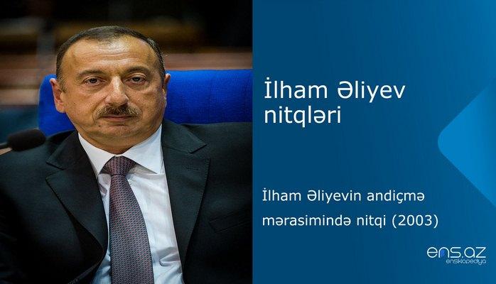 İlham Əliyev -  İlham Əliyevin andiçmə mərasimində nitqi (2003)