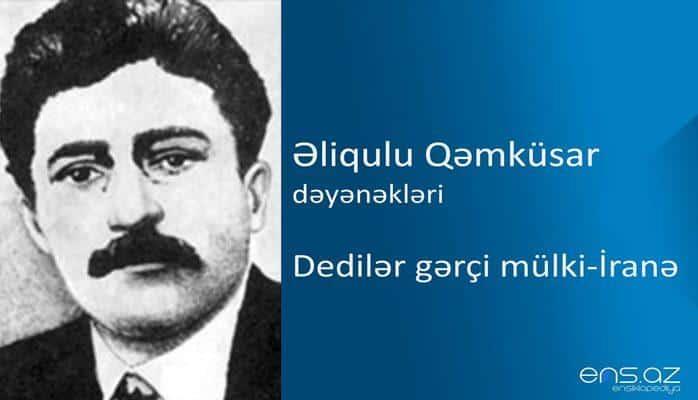 Əliqulu Qəmküsar - Dedilər gərçi mülki-İranə