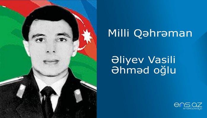 Vasili Əliyev Əhməd oğlu