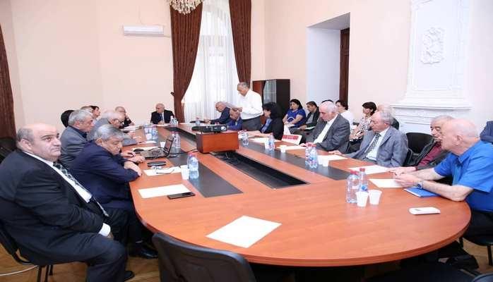Состоялось очередное заседание Отделения наук о Земле НАНА
