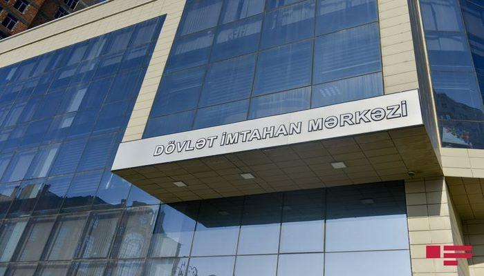 ГЭЦ обратился к кандидатам, которые будут участвовать во вступительных экзаменах в резидентуру