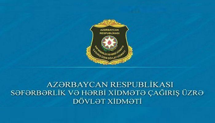 Госслужба обратилась к гражданам, желающим добровольно служить в армии