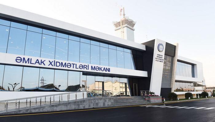 Госслужба по имущественным вопросам Азербайджана получила дополнительные полномочия