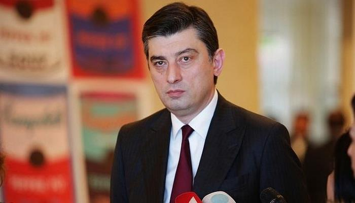 Gürcüstandan NATO açıqlaması: Hazırıq!