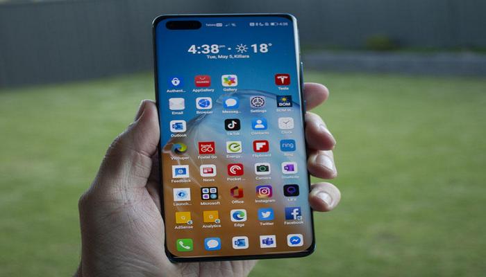 Huawei AppGallery tətbiqetmə mağazasından yarım milyard insan istifadə edir