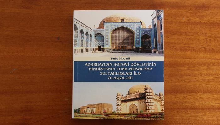 Институт истории НАНА выпустил книгу «Отношения Сефевидского государства Азербайджана с тюркско-мусульманскими султанатами Индии»