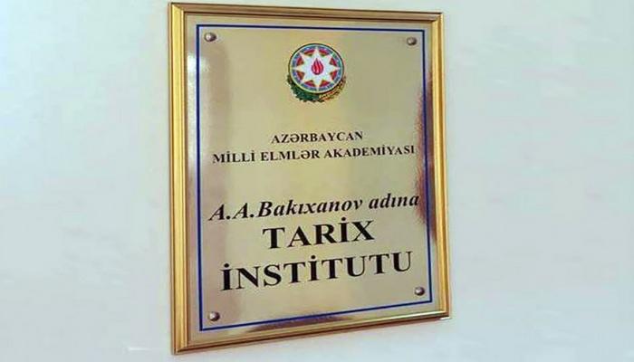 Институт истории перечислил средства в Фонд «YAŞAT»