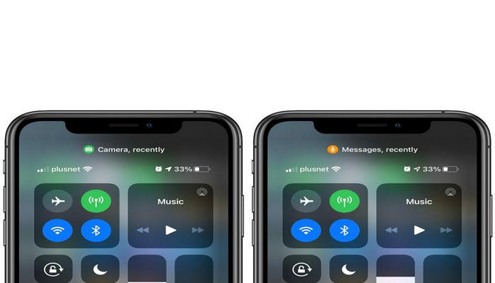 İOS 14 ilə iPhone'ların ekranında görünən narıncı nöqtə nədir?