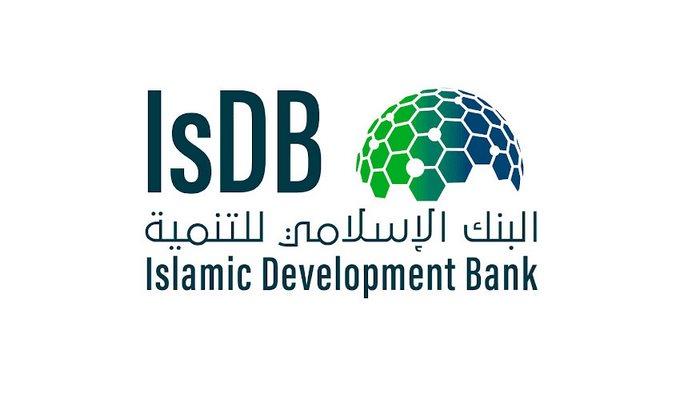 Исламский банк развития объявил стипендиальную программу
