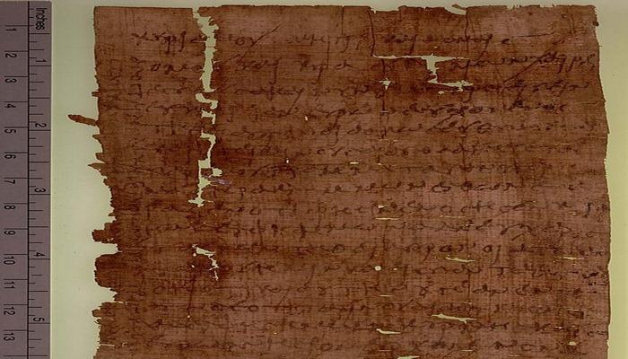 IV əsr həkiminin məktubu üzə çıxıb