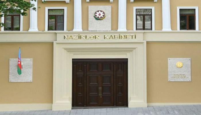 Кабмин Азербайджана принял решение об учетных документах сельских административных округов