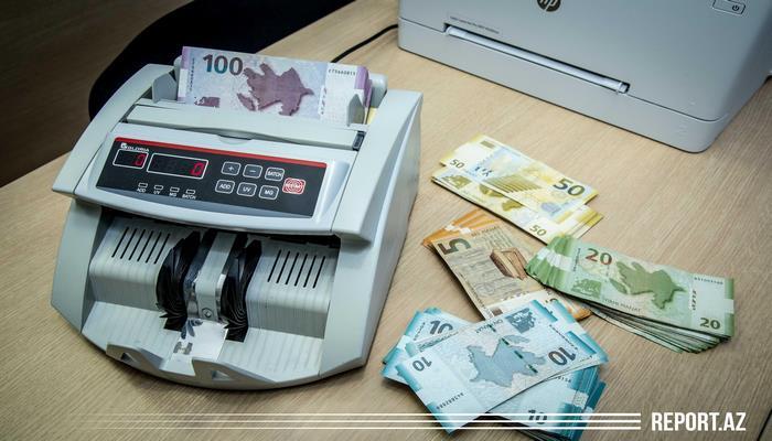 Курсы валют Центрального банка Азербайджана (15.07.2020)