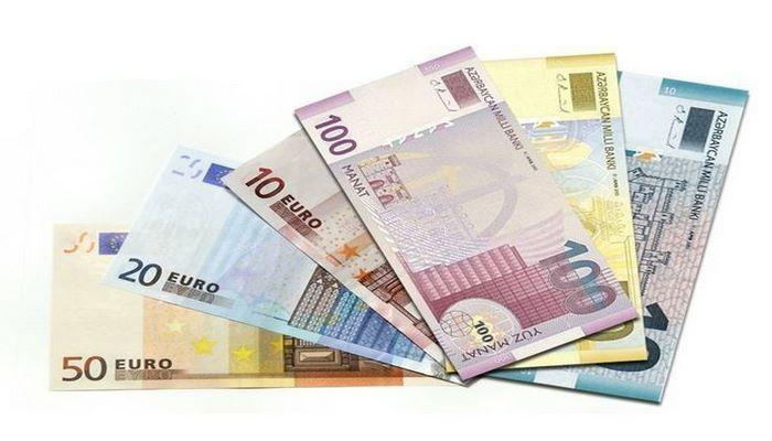 Манат незначительно подешевел к евро