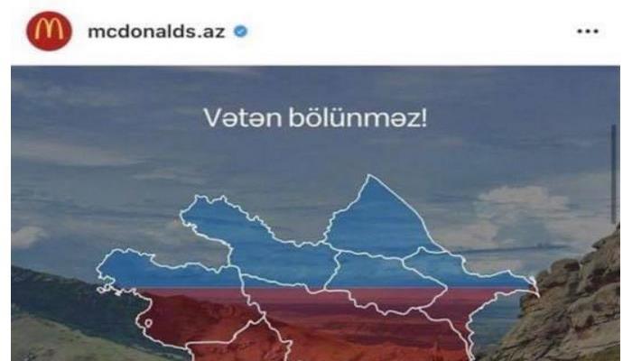 """""""McDonald's"""" şirkəti ermənilərin təzyiqi ilə Azərbaycanla bağlı paylaşımları sildi"""