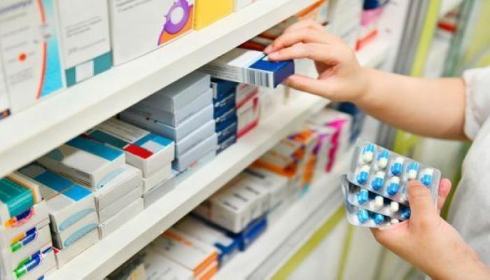 Трамп снизил цены на лекарства