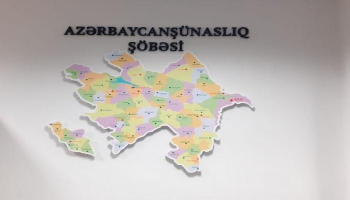 Mərkəzi Elmi Kitabxanada Azərbaycanşünaslıq şöbəsi yaradılıb