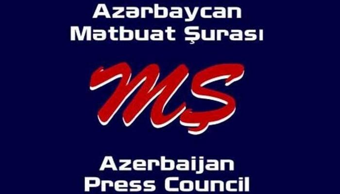 Mətbuat Şurasının Ali Media Mükafatının 2020-ci il üçün laureatlarının adları açıqlanıb
