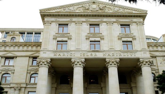 МИД Азербайджана распространил заявление в связи с 28-й годовщиной геноцида в Баллыгая