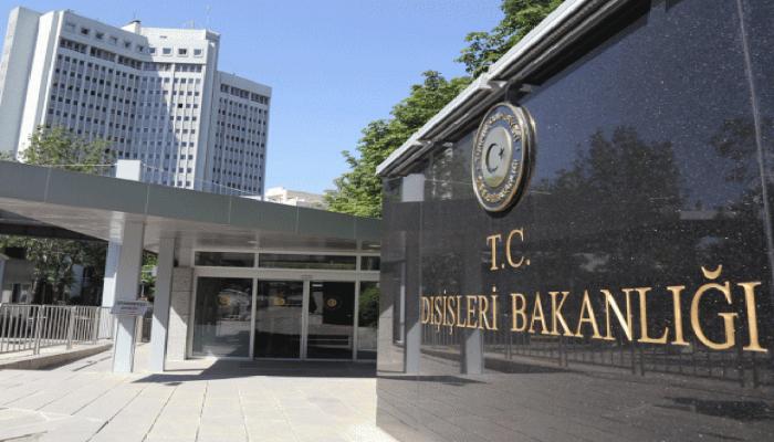 Посол Греции вызван в МИД Турции