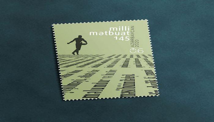 Milli mətbuatımızın 145 illiyi münasibətilə poçt markası hazırlandı