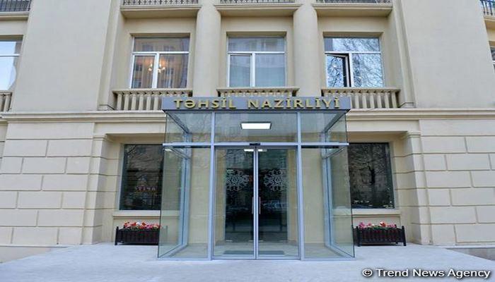 Министерство образования Азербайджана: в новом учебном году предусмотрен  ряд моделей обучения
