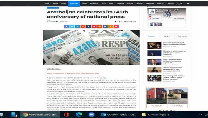 Misir nəşri Azərbaycan milli mətbuatının 145 illiyinə həsr olunan məqalə yayıb