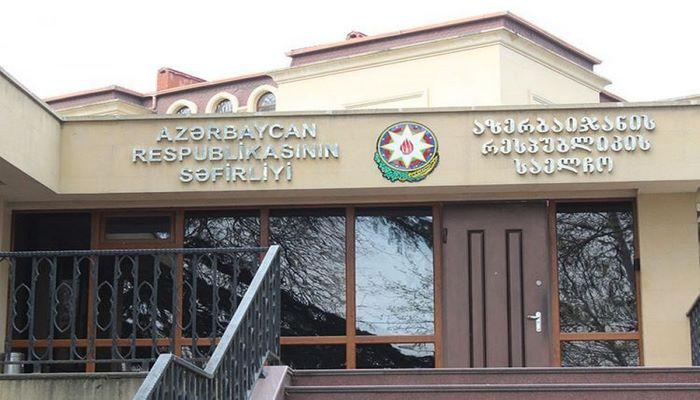 Обнародованы правила въезда граждан Грузии на территорию Азербайджана