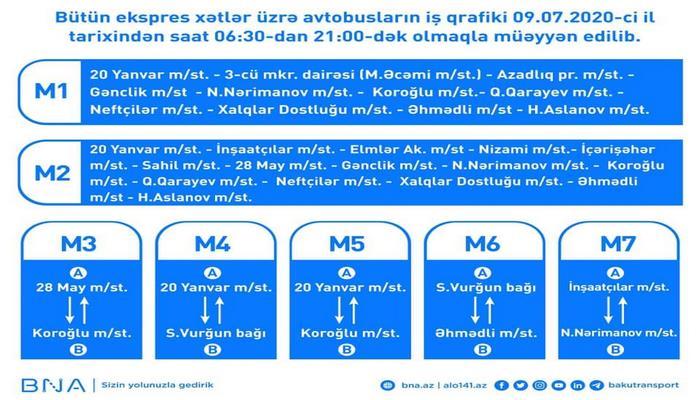 Объявлен новый график движения экспресс-автобусов
