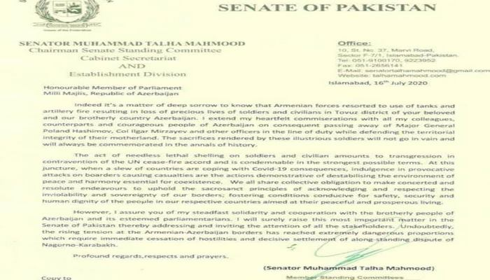 Pakistan Senatının üzvü Azərbaycana dəstək məktubu yolladı