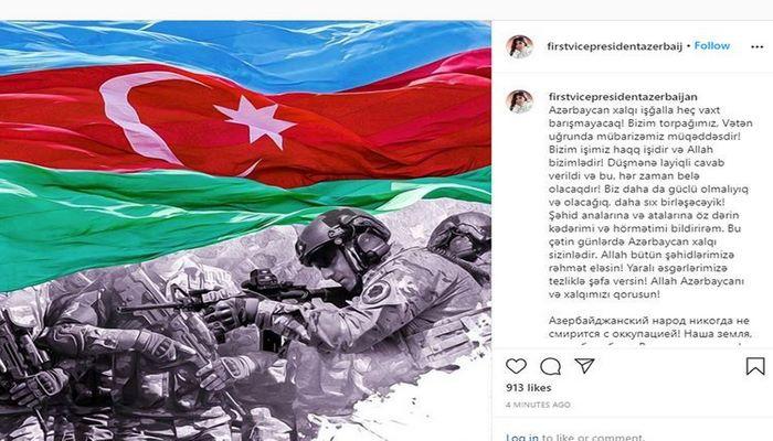 Первый вице-президент Мехрибан Алиева: Азербайджанский народ никогда не смирится с оккупацией