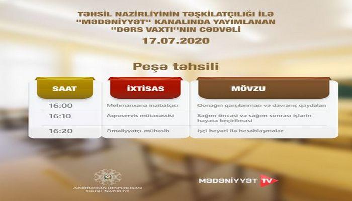 """Peşə təhsili ilə bağlı """"Dərs vaxtı""""nın sabaha olan cədvəli açıqlanıb"""