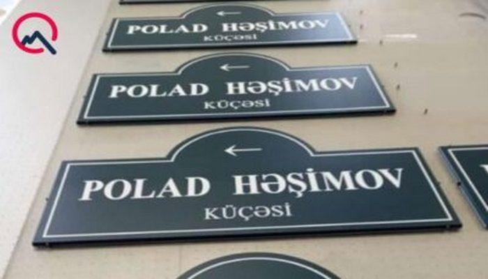 Polad Həşimov küçəsi...