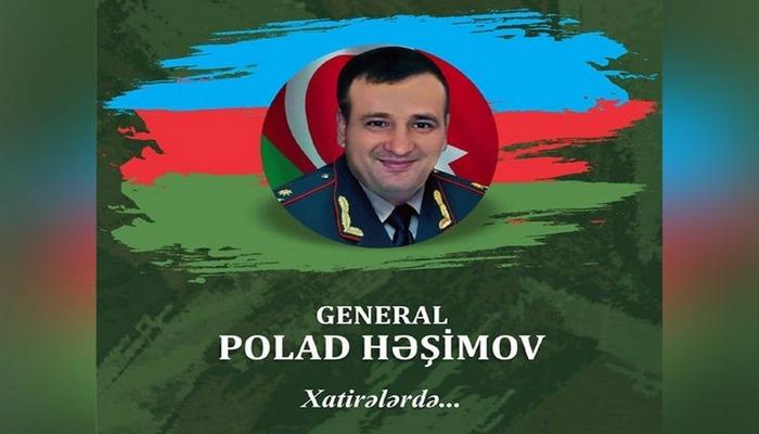 Polad Həşimovun adını daşıyacaq dron üçün kampaniyaya start verilir