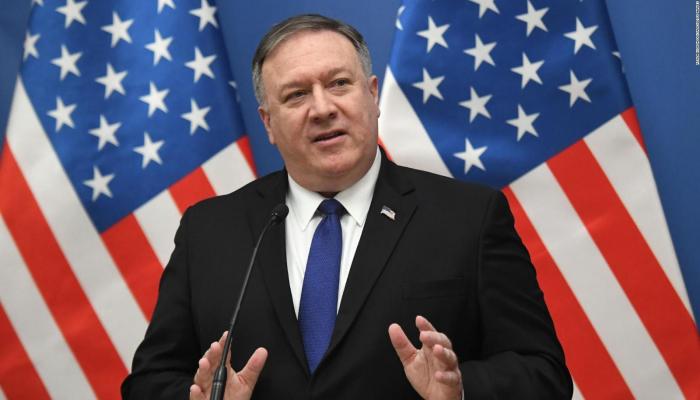 ABŞ Çinə qarşı yeni koalisiya yaradır - Pompeo