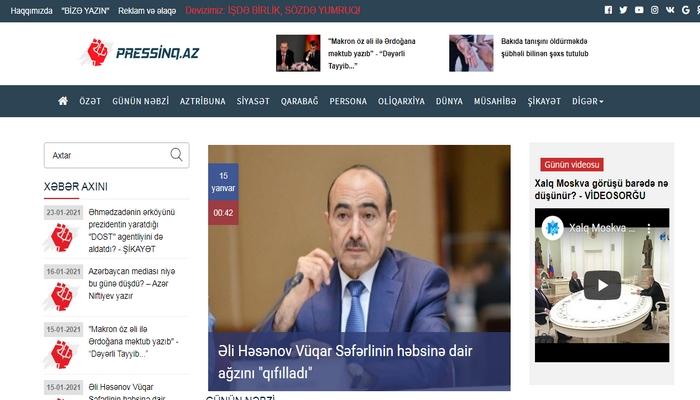 """""""Pressinq.Az"""" adlı yeni xəbər portalı fəaliyyətə başlayır"""