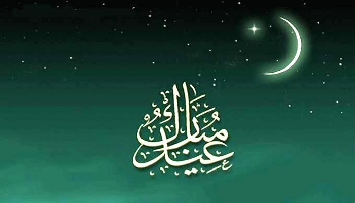 Ramazanın 16-cı günü: duası, imsak və iftar vaxtı