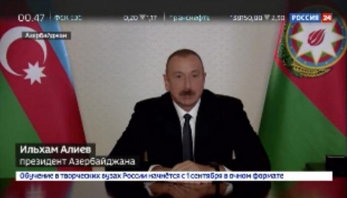 """""""Rossiya-24"""" və """"Rossiya-1"""" telekanallarının reportajlarında İlham Əliyevin müsahibəsi təqdim edilib"""