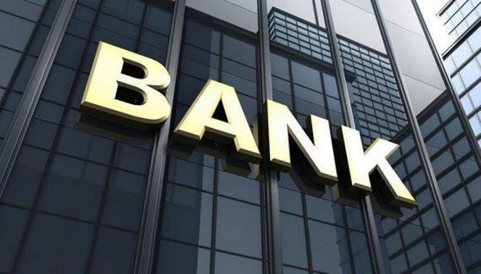 С сегодняшнего дня начинается возврат заблокированных вкладов в закрывшихся азербайджанских банках