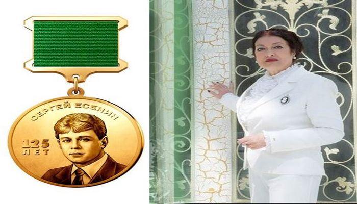 Сария Мамедова удостоена Есенинской медали Российского союза писателей