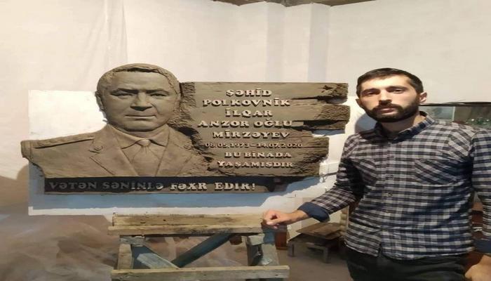 Şəhid polkovnik İlqar Mirzəyevin barelyefi hazırlanır