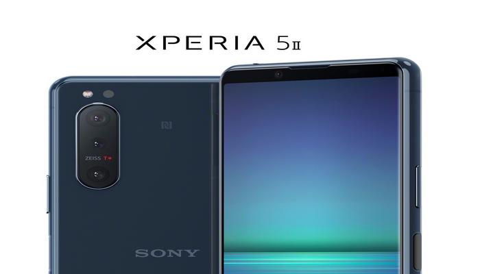 Sony oyuçular üçün ideal 120Hz ekran tezliyinə sahib XPERIA 5 II -ni təqdim etdi