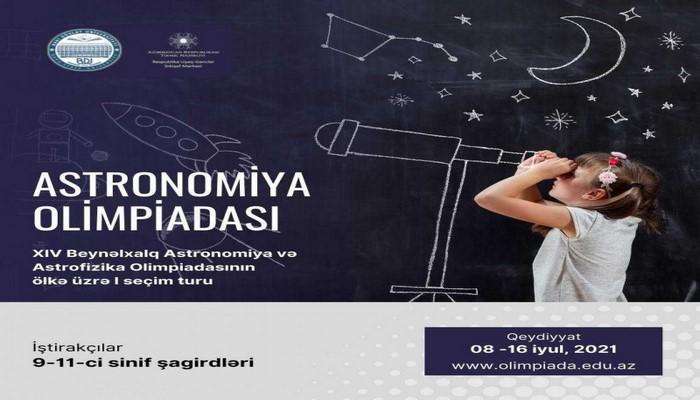 Состоится отборочный экзамен на Международную олимпиаду по астрономии и астрофизике