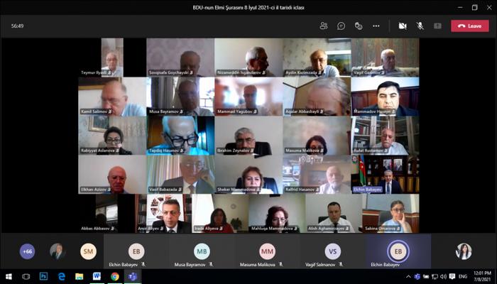 Состоялось онлайн-заседание Ученого совета БГУ