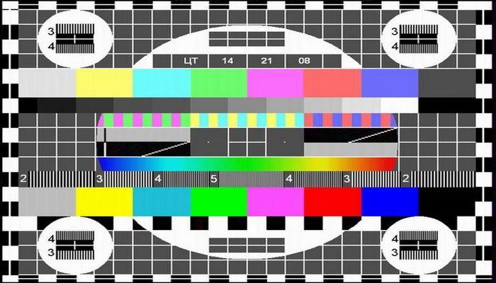 """Space"" kanalı cəzalandırıldı: Yayımı üç saat dayandırılacaq"