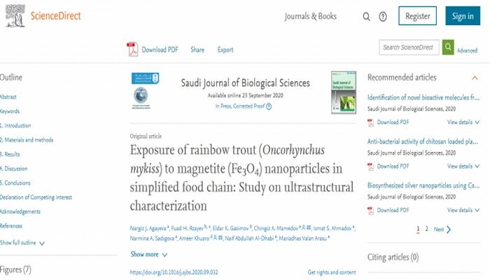 Статья биологов БГУ опубликована в престижном мировом журнале